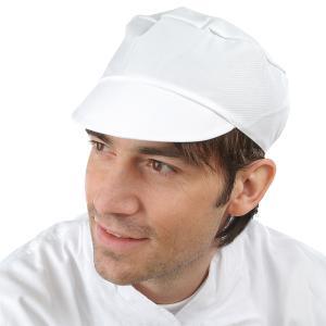 Schildmütze weiß - waschbar