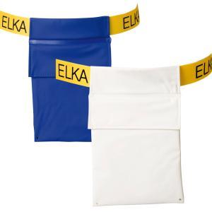 Elka-Nozzle bag, Zubehörtasche mit Abdeckung