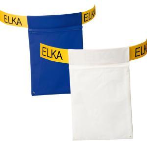 Elka-Nozzle bag, Zubehörtasche ohne Abdeckung