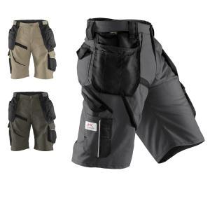 """Kübler Shorts """"PRACTIQ"""" Form 2451"""